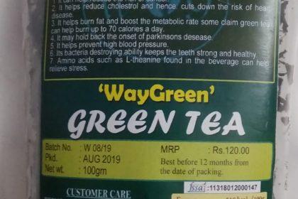 waygreen green tea